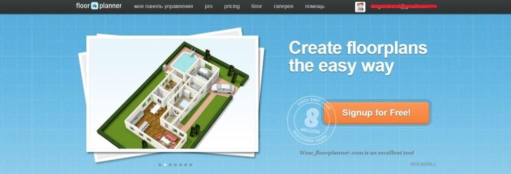 Floorplaner поможет сделать классный проект планировки объекта