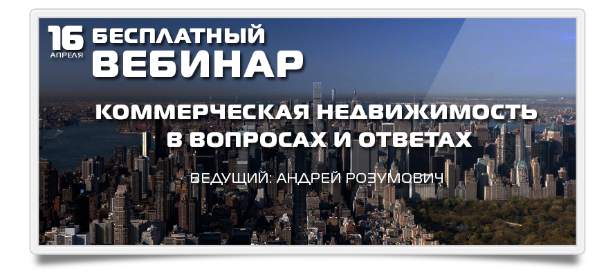 free_webinar